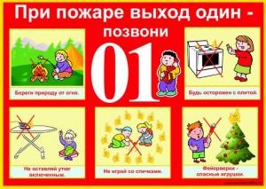 Помощь детского психолога в поликлинике